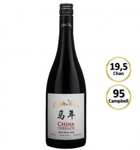 Gibbston Valley China Terrace Pinot Noir 2014 (RC 19.5/20)