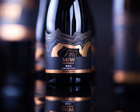 McWilliams 660 Reserve Canberra Syrah 2018 (Trophy/Gold)